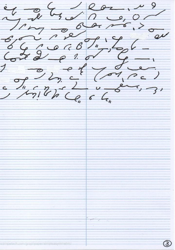 Page three of a letter in Gregg Shorthand Simplified.