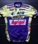 1989 ADR jersey
