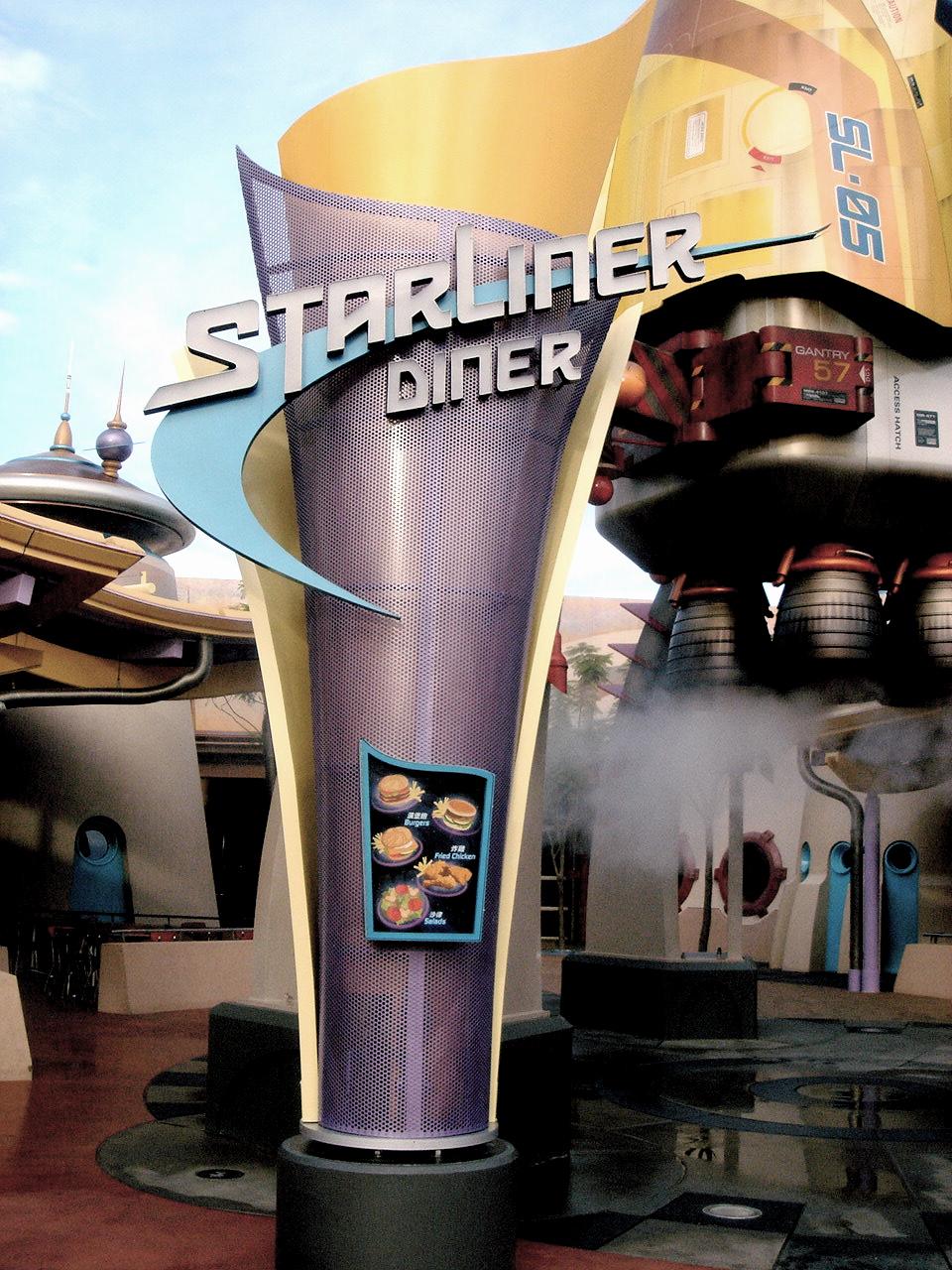 Starliner Diner