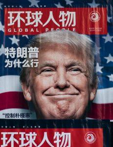 china-trump