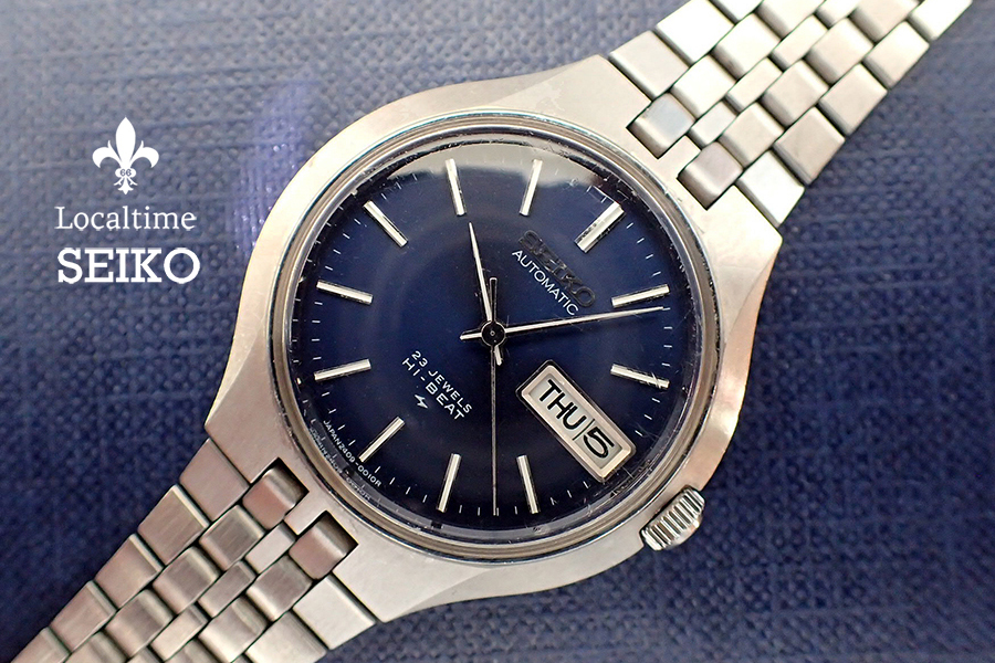 1970's SEIKO (Japan) Ref. 2409-0010 Ladies Automatic 23j Hi-Beat Watch On Bracelet
