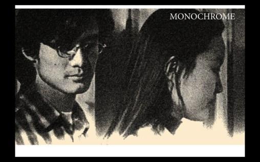 monochrome 15