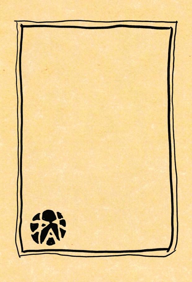 bookplate-parchment-2