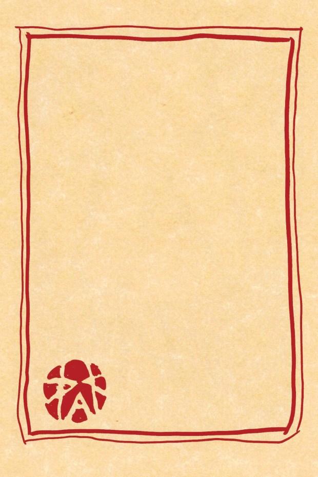 bookplate-red