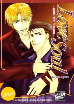 [Agawa Kouko} Love Soul [3.0]