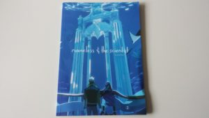 Amei Zhao--Nameless & the Scientist Book 2-01