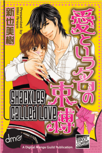 {Araya Miki} Shackles Called Love [3.4]