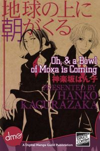 {Kagurazaka Hanko} Oh, and a Bowl of Moxa is Coming [4.5]