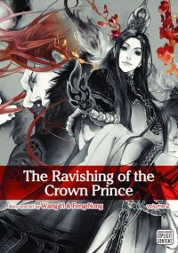 Feng Nong & Wang Yi--The Ravishing of the Crown Prince V02