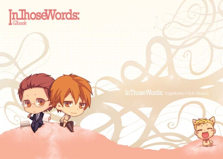 {GuiltPleasure} In Those Words - Qbook