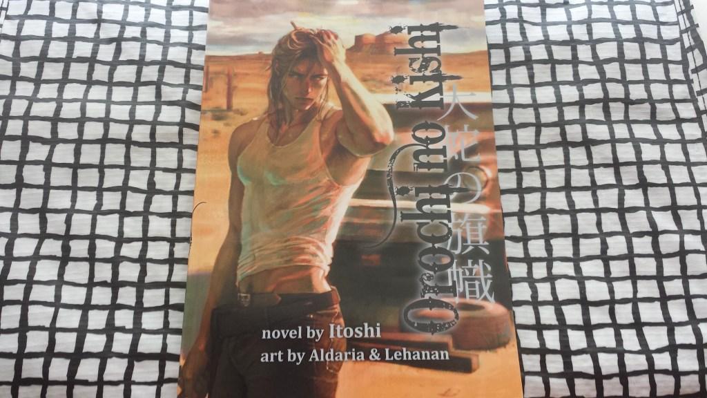 itoshi-lehanan-aida-aldaria-orochi-no-kishi-new-cover-01