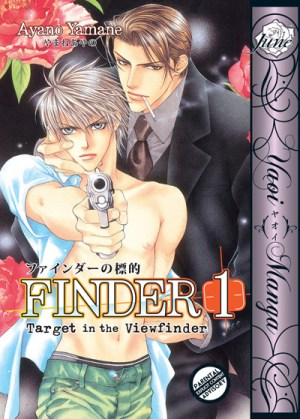 [Juné] {Yamane Ayano} Finder V01 Target in the Viewfinder [4.7]