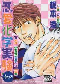 {Kajimoto Jun} Love Chemistry Lab [d]
