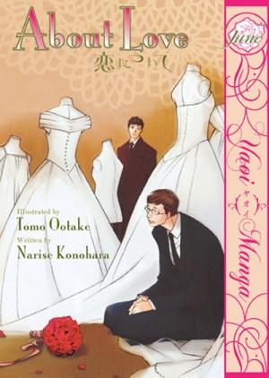 {Konohara Narise & Ootake Tomo} About Love [5.0]