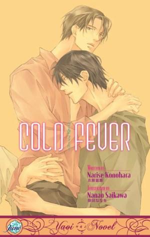 {Konohara Narise & Saikawa Nanao} Cold Fever