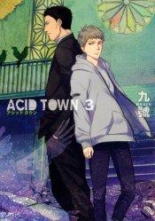Kyuugou--Acid Town V03