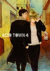 Kyuugou--Acid Town V04