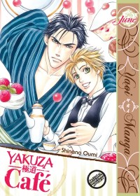 {Oumi Shinano} Yakuza Café [d]
