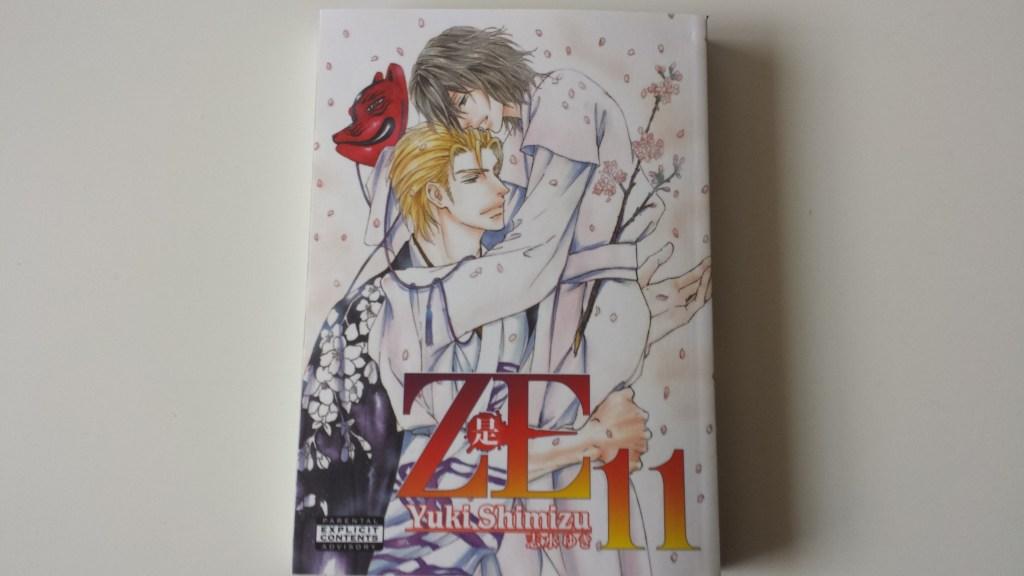 Shimizu Yuki--Ze V11-01