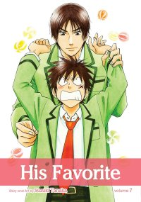 Tanaka Suzuki--His Favorite V07