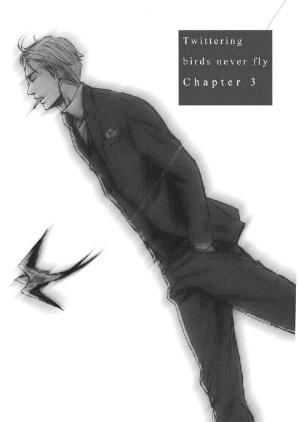 yoneda-kou-twittering-birds-never-fly-c03