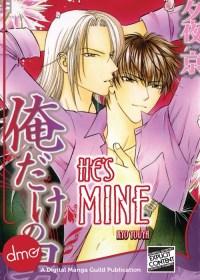 {Youya Kyo} He's Mine [2.9]