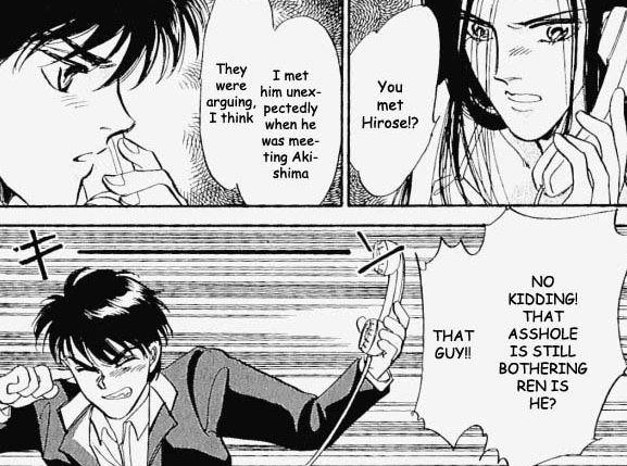 [nemubits] Yume no Kodomo v01 001