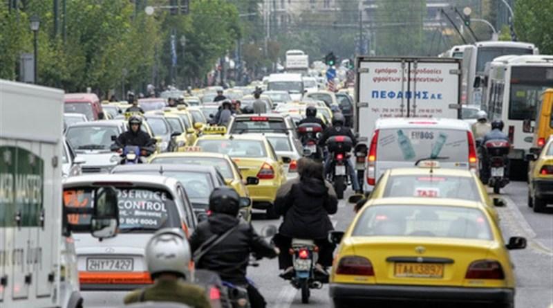 Bilkö i Aten.