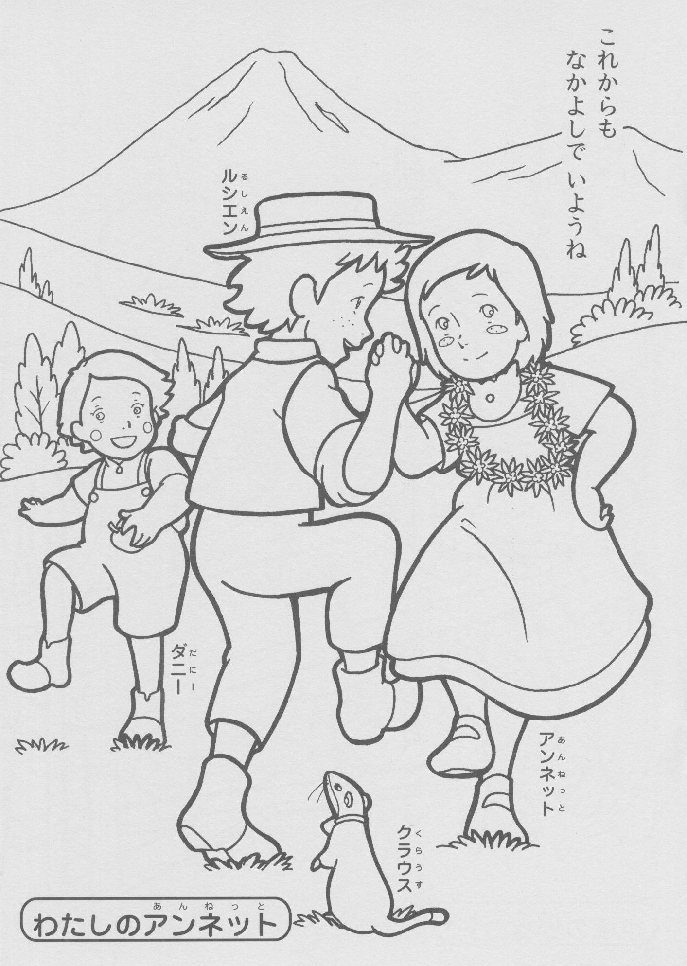 coloriage tom sawyer