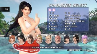 DEAD OR ALIVE Xtreme 3 Fortune_20160325161511