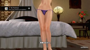 DEAD OR ALIVE Xtreme 3 Fortune_20160326231017