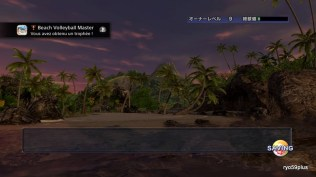 DEAD OR ALIVE Xtreme 3 Fortune_20160327211618