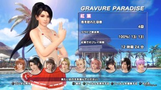 DEAD OR ALIVE Xtreme 3 Fortune_20160511115922