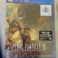 [reception du jour] jeu PS4 Re-master+PSvita