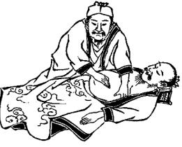 shiatsu ampuku