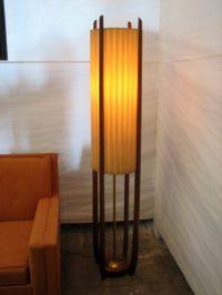 Mid Century Modern Danish Floor Lamp #1 Specializing in ...