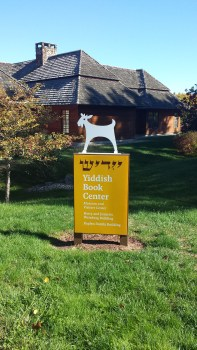 Yiddish Book Center sign with goat