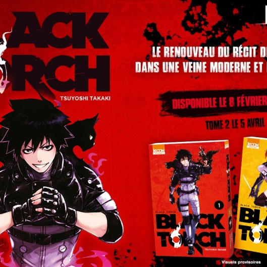 black torch poster