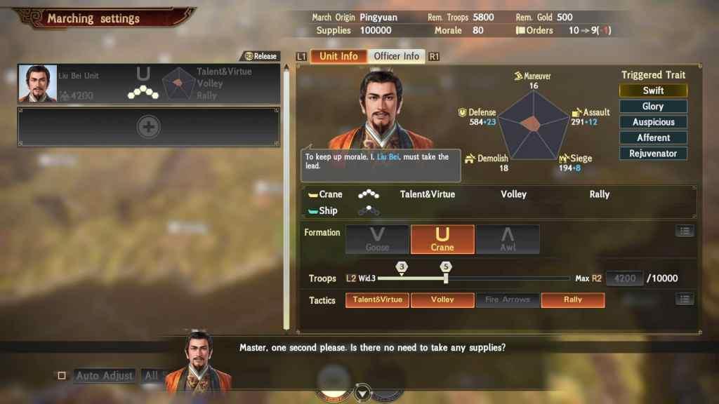 Romance of the three kingdoms XIV PS4 test