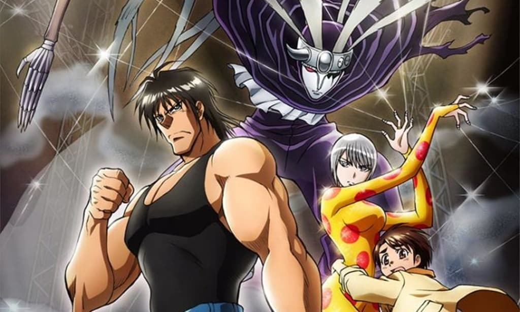 karakuri-circus-amazon-prime-video