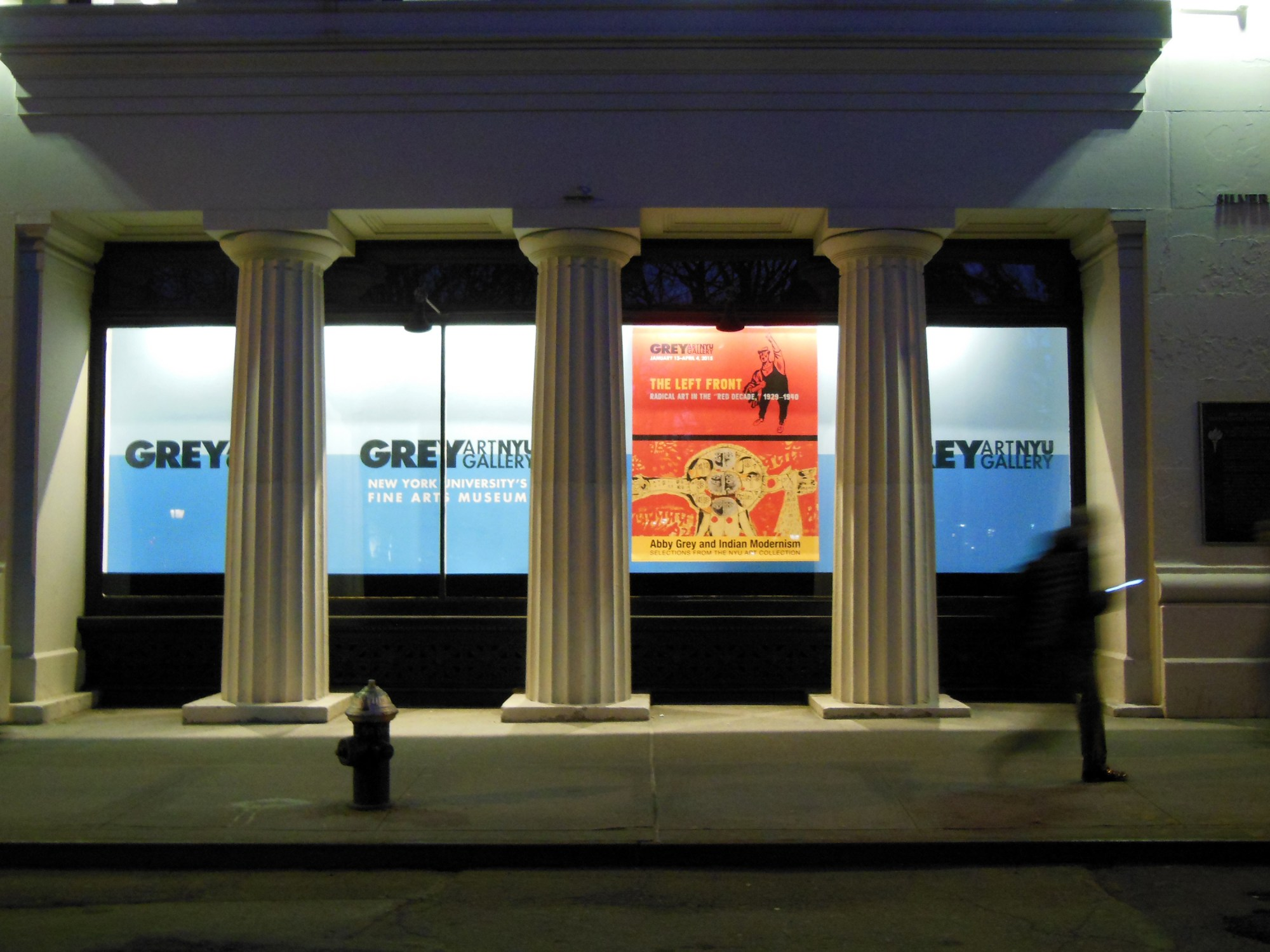hight resolution of grey gallery at nyu