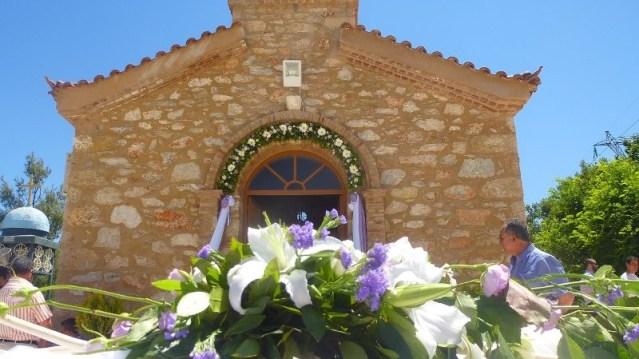 γιρλάντα λουλουδιών (αψίδα)