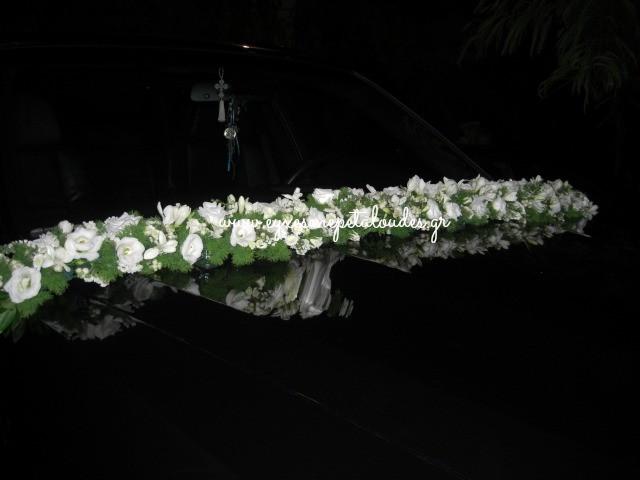 Στολισμός νυφικού αυτοκινήτου με γιρλάντα λουλουδιών από λευκούς λυσίανθους και φρέζιες