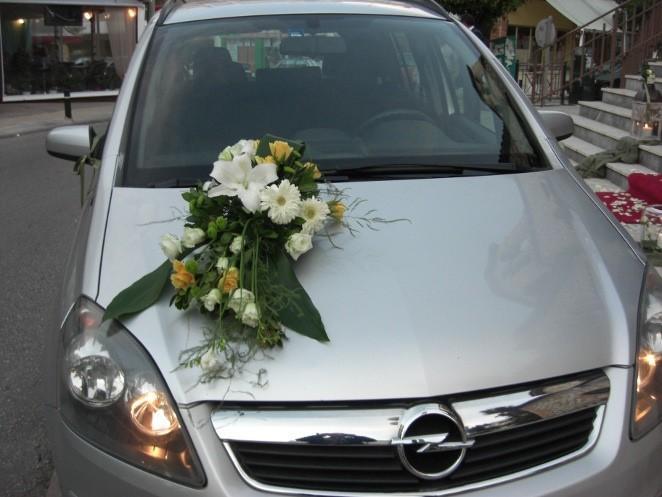 Στολισμός αυτοκινήτου με κίτρινα και λευκά λουλούδια
