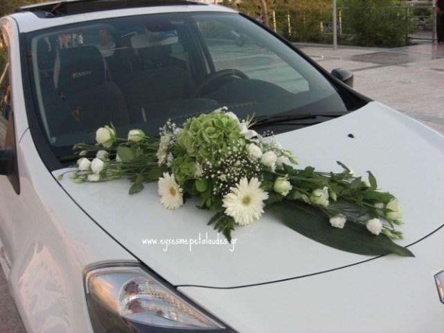 Βεντούζα αυτοκινήτου με πράσινη ορτανσία, ζέρμπερες, τριαντάφυλλα, λυσίανθο, γυψόφυλλο και μακριά φύλλα ασπιντίστρας