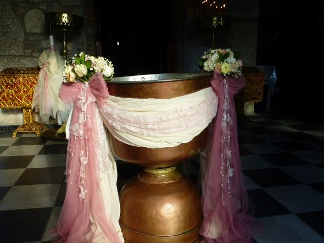 βάπτιση vintage σαλαμίνα-14