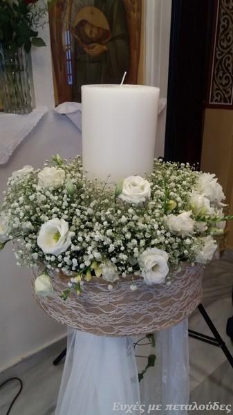 Γάμος σε εκκλησάκι δίπλα στη θάλασσα(Πάχη-Μέγαρα)