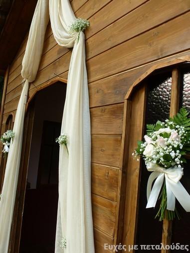 Στολισμός γάμου στο κτήμα Ριβιέρα στη Βαρυμπόμπη