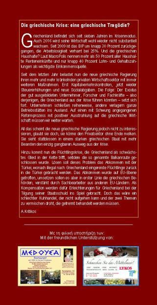 exantas Berlin - Kamingespräche