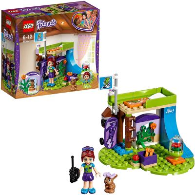 Lego Friends Mia's Bedroom Building Blocks with Tree House